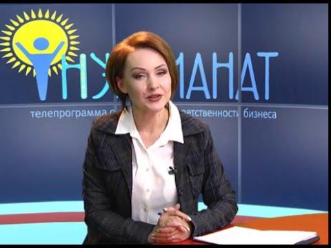 """Группа Компаний """"Alina"""" приняла участие в телепроекте """"Нураманат"""""""